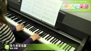 使用した楽譜はコチラ http://www.print-gakufu.com/score/detail/64862...