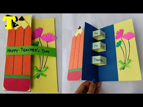 Pop Up Greeting Card For Teachers Day Handmade Easy   #cardmaking