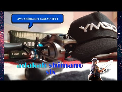 Unboxing&Review|REEL AWA SHIMA PRO CAST SW 1001