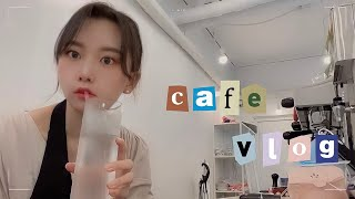 ☕️ 개인 카페 vlog | 댄스동아리 | 알바하고 춤…