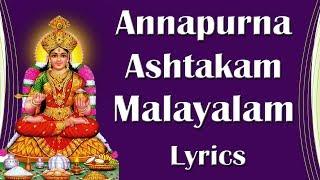 DIWALI  | Annapurna Ashtakam  Malayalam Lyrics - Devotional Lyrics - Easy to Learn - BHAKTHI