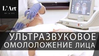 видео Безинъекционная мезотерапия лица - что это такое, показания и противопоказания, как сделать дома (фото и отзывы)