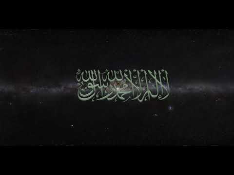Zikir lailahaillALLAH Muhammadur Rasulullah x1000 | لا إله إلا الله محمد رسول الله