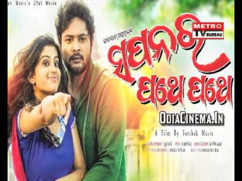 Upcoming New Ollywood Movie