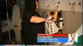 Power failure: Four patients die as ventilators shut down
