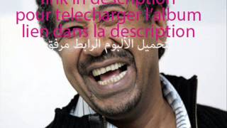 cheb khaled c