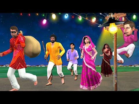 पैसा चोर Money Thief Comedy Video - हिन्दी कहानियों Hindi Kahaniya Funny Comedy Video