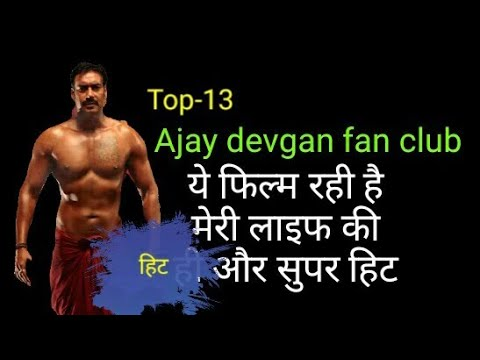 Ajay devgan Top 13  (Hit or superhit) Movies and Box Office collection life time of Ajay devgan