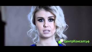 видео Купить готовую фирму в Москве