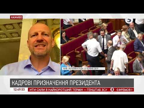 5 канал: Проспект Жукова в Харкові повертається | Андрій Тетерук | ІнфоДень - 19.06.2019