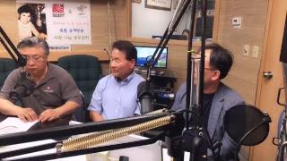 시애틀라디오한국의 실시간 정보데이트  라이브 (이상진, 박상원, 원호 9월 5일)
