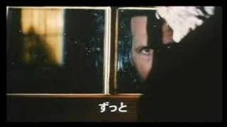 Chasing Sleep Japanese Trailer REM R.E.M.