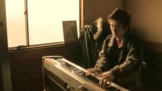 スキマスイッチ - 奏(かなで) ピアノ