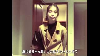 SPUR LOVE MODE 100 モデル 宮本彩菜 宮本彩菜 動画 1