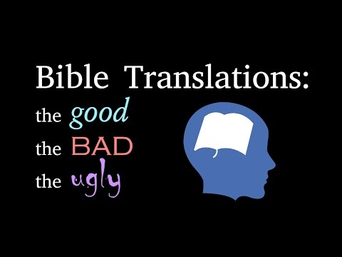 Can I Trust Bible Translations: Evidence for the Bible pt17