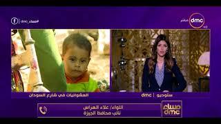 مساء dmc - تعليق اللواء/ علاء هراس محافظة الجيزة على