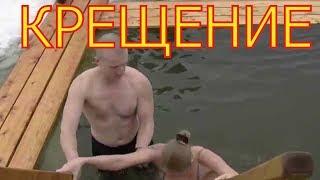 Моё Крещенское купание в проруби в Таганрогском заливе. 19 .01 20015.(Но СТАРИННОМУ обычаю Я и МОИ земляки отметили КРЕЩЕНИЕ купанием в ледяной купели. Желающих было СТОЛЬКО,..., 2015-01-19T17:46:20.000Z)