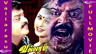 Vallarasu Full Movie HD
