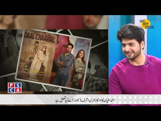An Interview with Actor Ahmad Sufyan||PSCA-Tv||Safe City Special