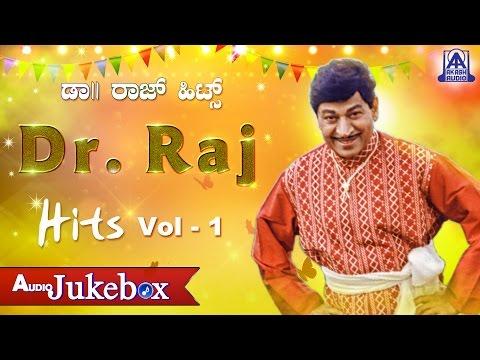 Dr Raj Hits   Dr Rajkumar Birthday Special Vol 1   Akash Audio