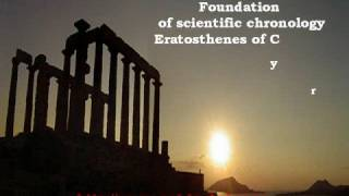 ANCIENT GREEK INNOVATIONS