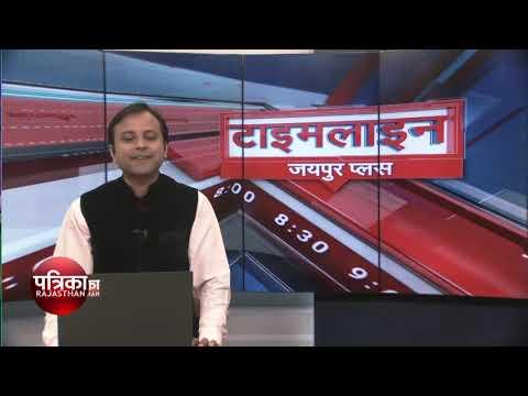 Indian Development Foundation's annual Paritoshit distribution Jaipur