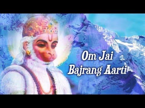Aarti Om Jai Bajrang Bali| Sanjeev Kumar | Nikhil | Om Jai Bajrang | Times Music Spiritual