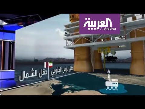 إيران تتخطى الإنتاج القطري من حقل البلدين المشترك  - 00:55-2019 / 3 / 19