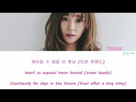 TIFFANY (SNSD) - Once in a Lifetime lyrics [Han|Rom|Eng]