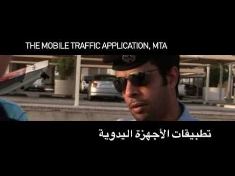 FDA600 Traffic Violations