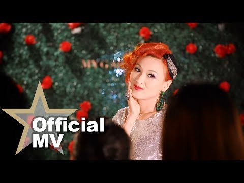 李蕙敏 Amanda Lee - 銷魂 Official MV - 官方完整版