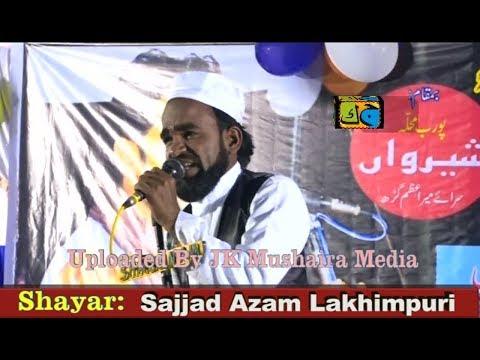 Sajjad Azam Lakhimpuri All India Natiya Mushaira Sherwan Sarai Meer Azamgarh 2018 Org. Rajab Ali