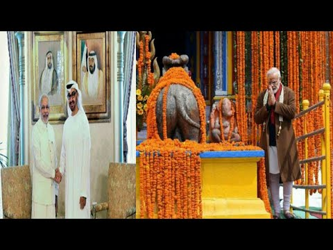 Abu Dhabi| Get Ready To Visit First Hindu Temple|Breaking News