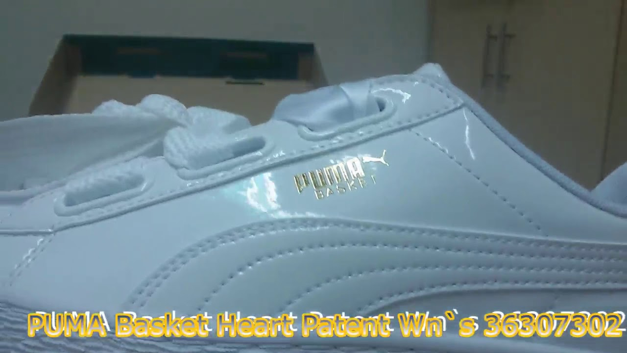 puma heart basket perforated trainers