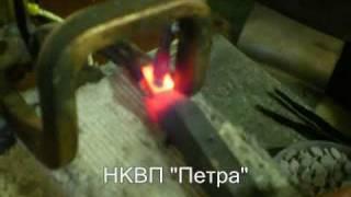 Пайка резцов(Напайка твердосплавных пластин на металлорежущий инструмент с применением индукционной нагревательной..., 2009-11-05T06:46:05.000Z)