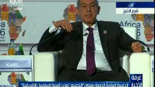 بالفيديو.. وزير الصناعة: مصر خامس أكبر دولة مصدرة لـ«الجينز» بأمريكا