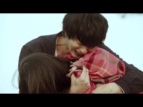 横浜流星が清原果耶を抱きかかえて泣き叫ぶ 「GReeeeN」の名曲をバックに… 映画「愛唄 -約束のナクヒト-」特報公開