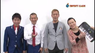 "R-1チャンピオン""じゅんいちダビッドソン""初DVD『じゅんいちダビッドソ..."