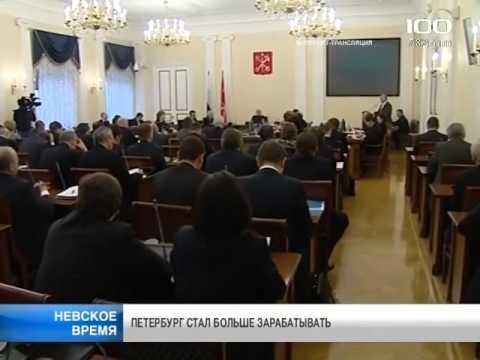 Комитет финансов Петербурга проверит подозрительные госзаказы 2013 года