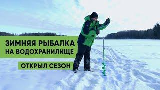 Зимняя рыбалка на водохранилище Активный отдых с товарищем