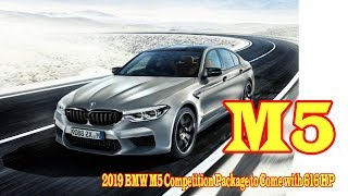 2019 bmw m5 f90 | 2019 bmw m5 vs mercedes e63 amg | 2019 bmw m5 interior | new car sales
