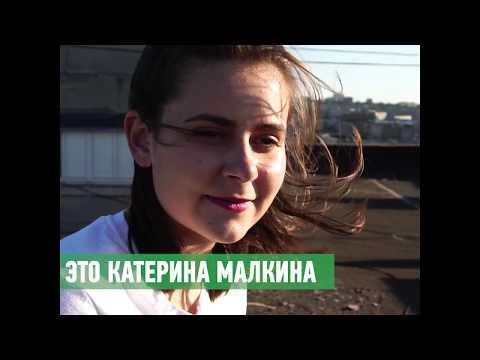 Как старшеклассница из Украины придумала революционный метод утилизации полиэтилена