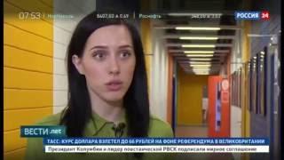 "Катя Клэп на канале ""Россия 24"""