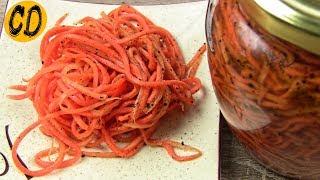 Морковь по-корейски ТОТ САМЫЙ РЕЦЕПТ С РЫНКА. Плюс рецепт моркови по-корейски на зиму