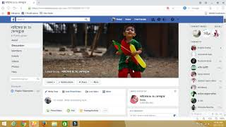 How To Leave Facebook Group | How To Unfollow Facebook Group | Rafiqul Islam Dulal