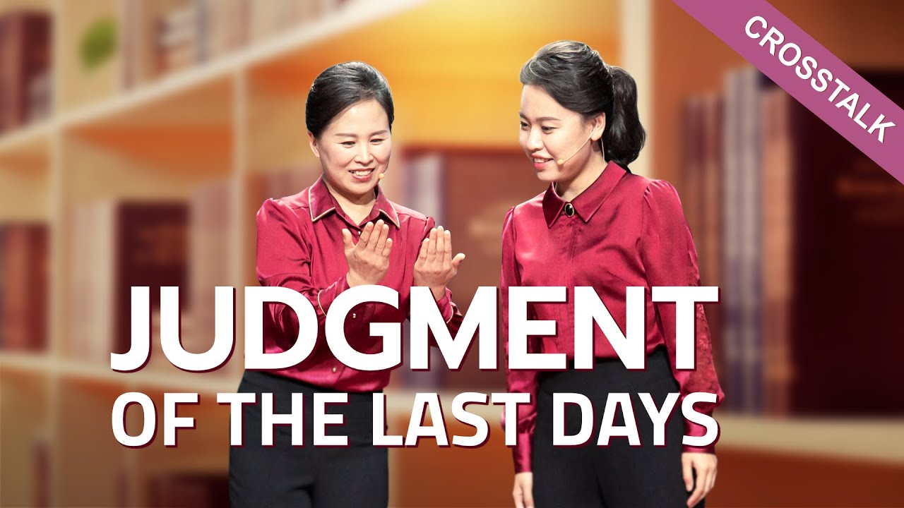"2020 English Christian Video | ""Judgment of the Last Days"" (Crosstalk)"