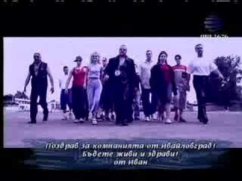 Valdes-  losha kompania  / чалга / chalga Folk /