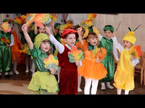 Осенний утренник 2019 в детском саду №1 группа №12