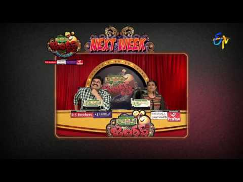 Jabardasth | 22nd June 2017 | Latest Promo