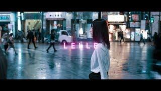 レルエ「火花」MV